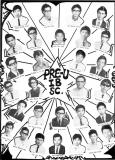 MS1971-Pre-U-1B-Sc