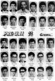 MS1972-PreU2B-Sc