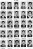 MS1978-Sec4-Sc2