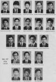 MS1979-Sec4C-Arts2